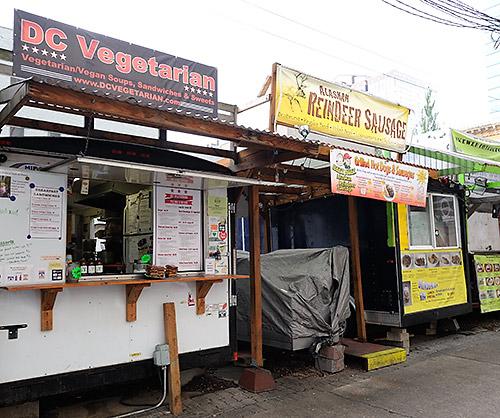 DC Vegetarian food cart
