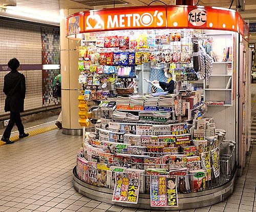 Kiosk on Tokyo Metro platform