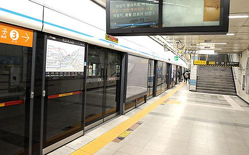 Seoul Metro station