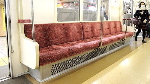 Tokyo Metro seat