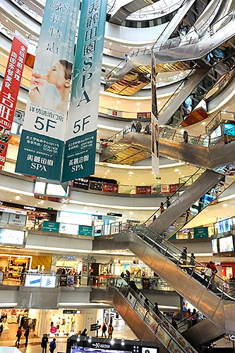 Mall adjacent to Zhongshan Park station in Shanghai