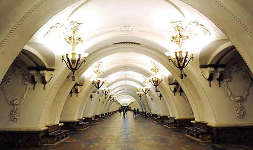 Arbatskaya station in the Moscow Metro