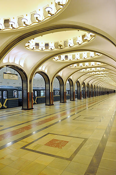 Mayakovskaya station in the Moscow Metro