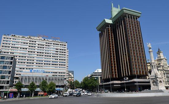 Aparthotel Centro Colón and Torres de Colón