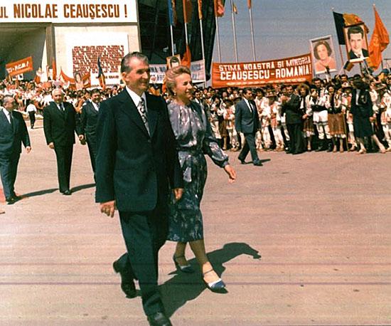 Ceausescus in 1986. Fototeca online a comunismului românesc, photo 44348X171X226