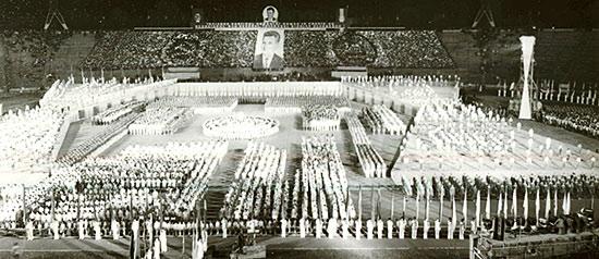 1978 rally. Fototeca online a comunismului românesc, photo 45286X66X71