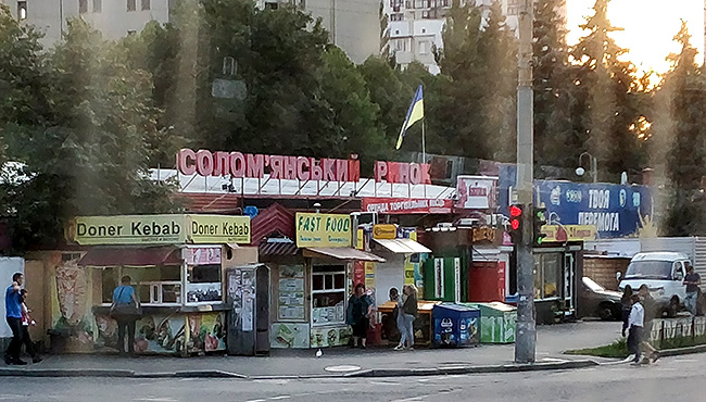 Kyiv eatery seen from Sky Bus | no higher resolution available