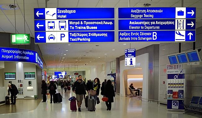 In Athens International Airport